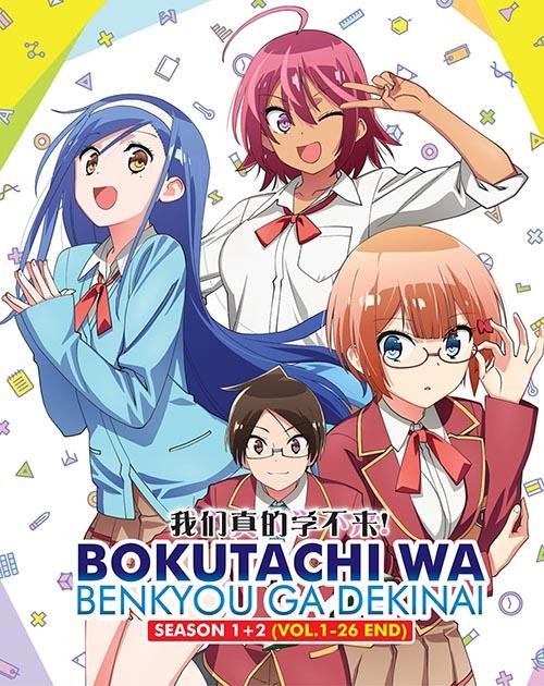 Bokutachi Wa Benkyou Ga Dekinai Season 1+2