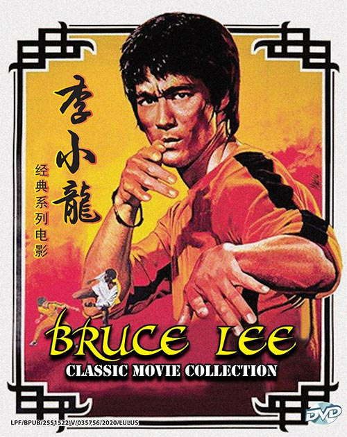 Bruce Lee Classic Movie Collection