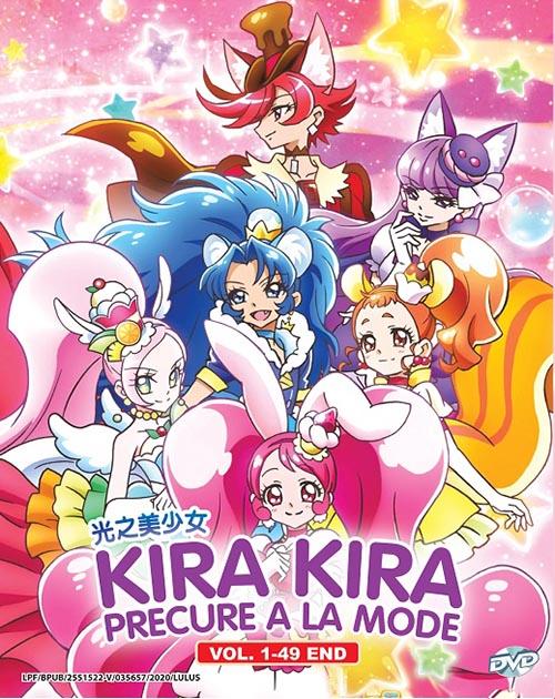 Kira Kira Precure A La Mode Vol.1-49 End DVD