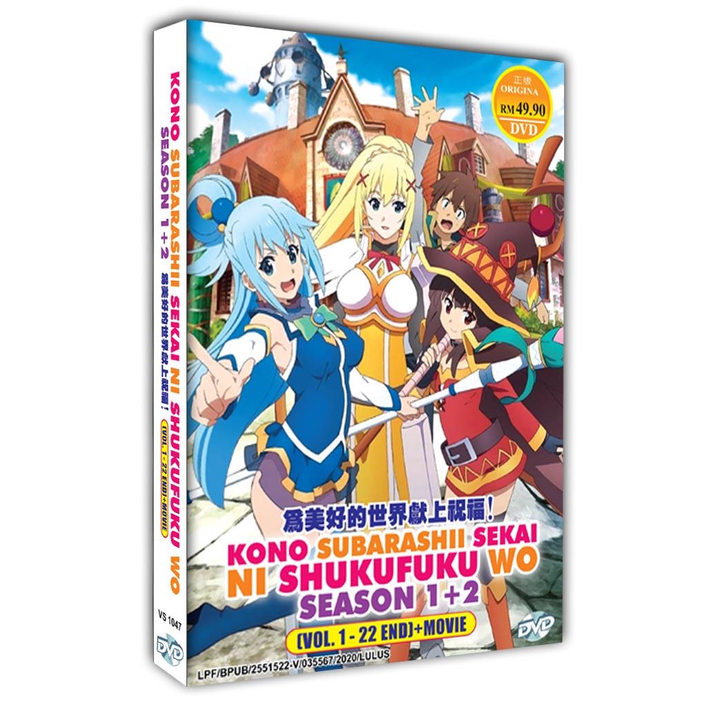 Kono Subarashii Sekai Ni Shukufuku Wo Season