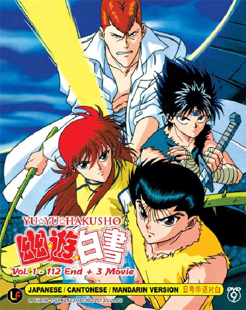 Yu Yu Hakusho Vol.1 - 112End + 3 Movie