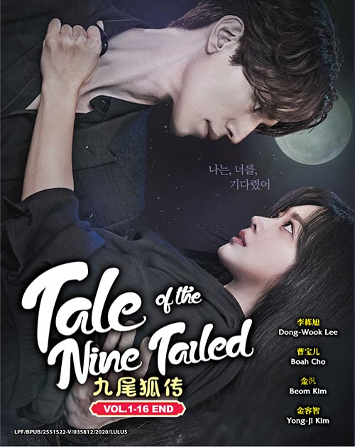 Tale Of The Nine Tailed Vol.1-16 End