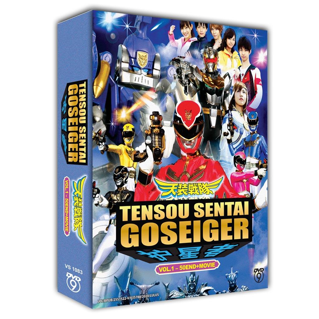 Tensou Sentai Goseiger Vol.1 – 50 End + Movie