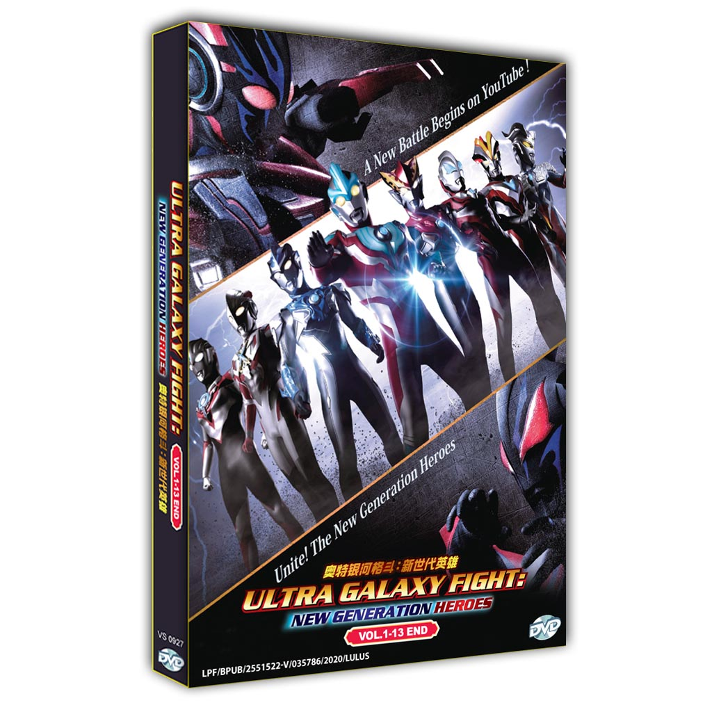 Ultra Galaxy Fight: New Generation Heroes Vol.1-13 End