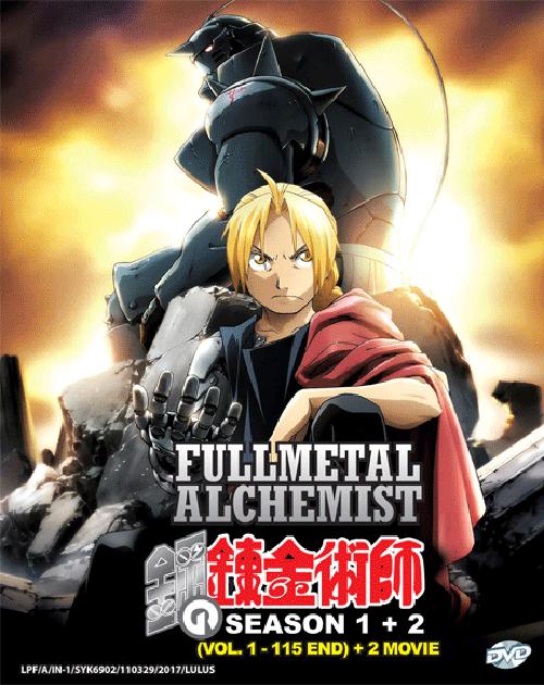 Fullmetal Alchemist Sea 1 + 2 (Vol1-115 End) + 2 Movie
