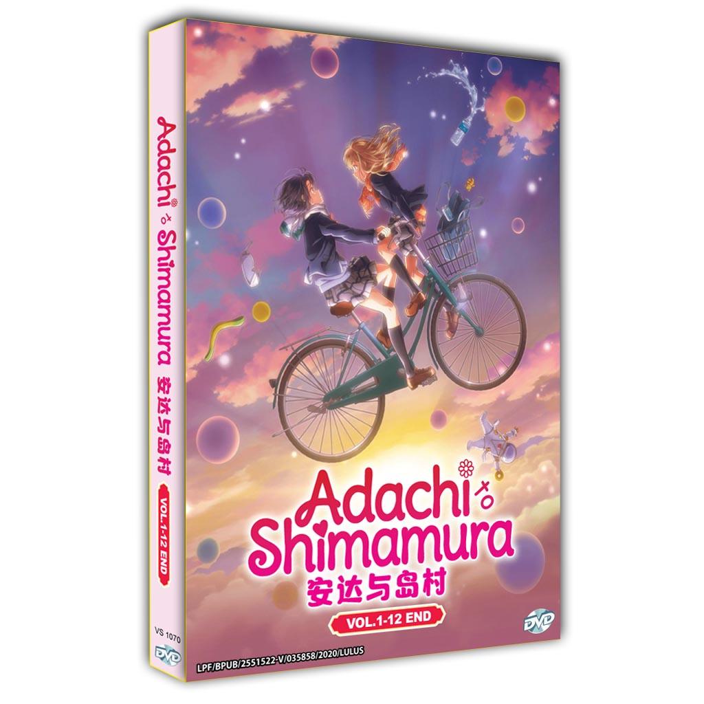 Adachi To Shimamura Vol.1-12 End
