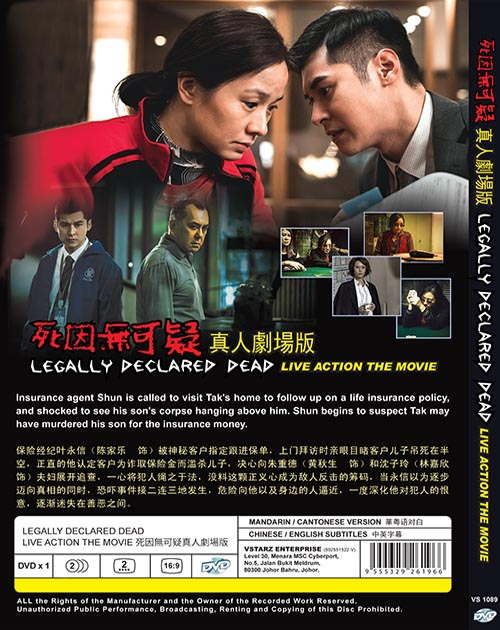 Legally Declared Dead The Movie