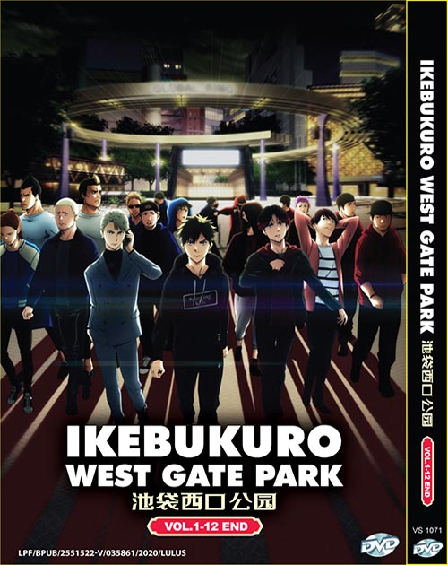 Ikebukuro West Gate Park Vol.1-12 End
