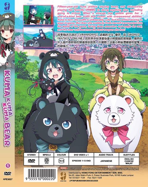 Kuma Kuma Kuma Bear Vol.1-12 End