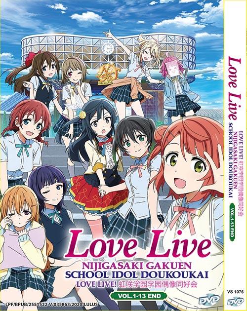 Love Live! Nijigasaki Gakuen School Idol Doukoukai Love Live! Vol.1-13 End