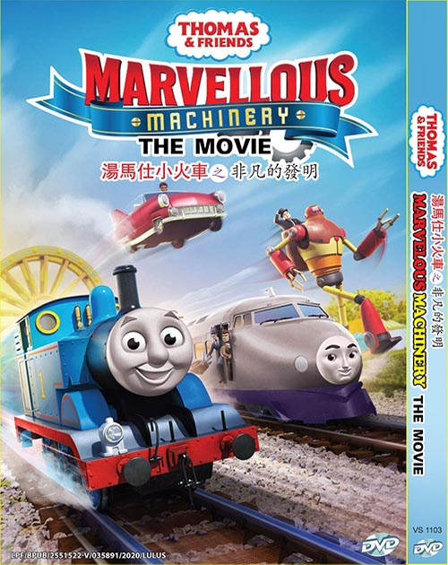 Thomas & Friends: Marvelous Machinery The Movie