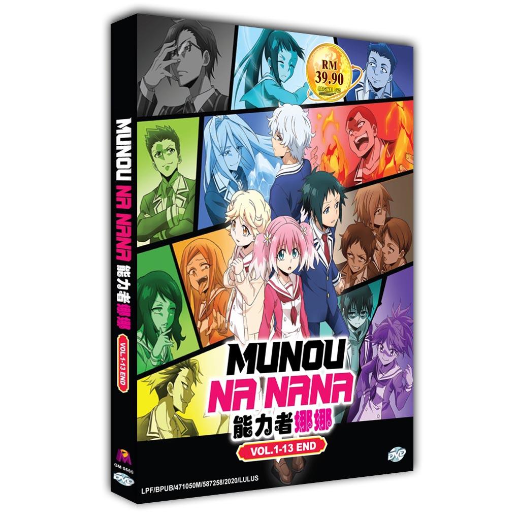 Munou Na Nana Vol.1-13 End