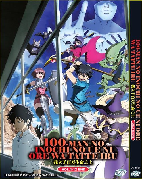 100-Man No Inochi No Ue Ni Ore Wa Tatte Iru Vol.1-12 End