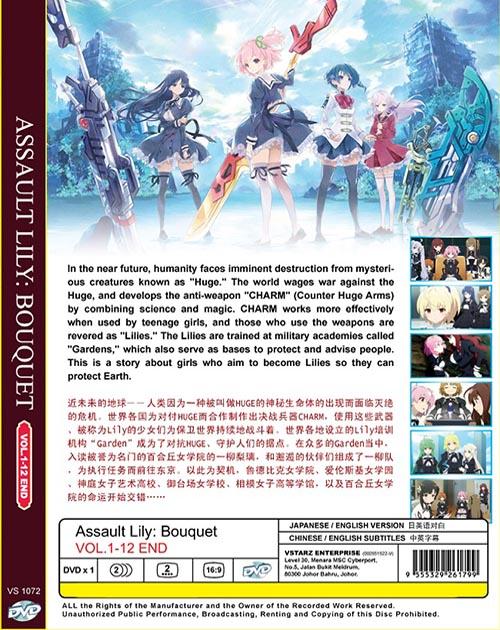 Assault Lily: Bouquet Vol.1-12 End