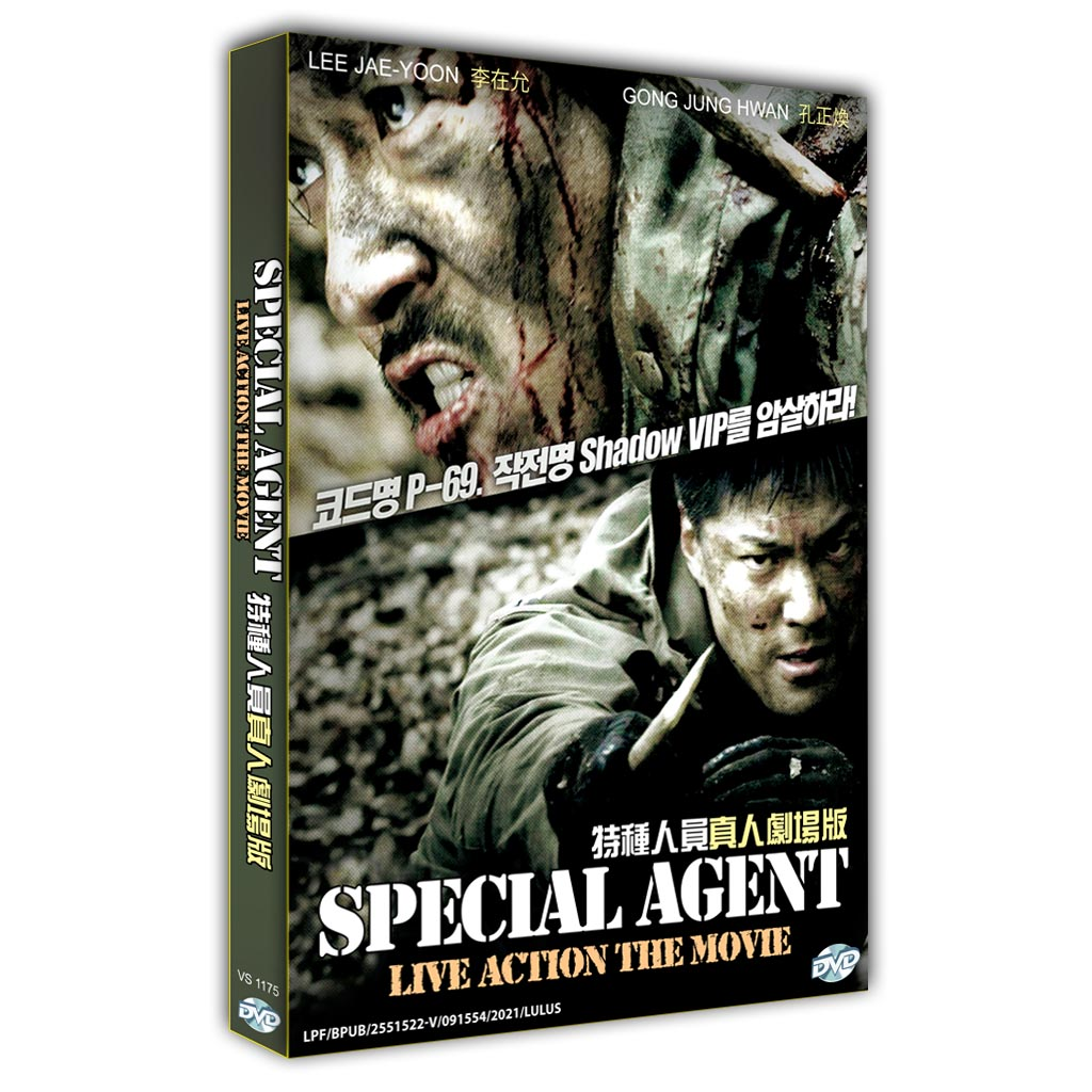 Special Agent Live Action The Movie