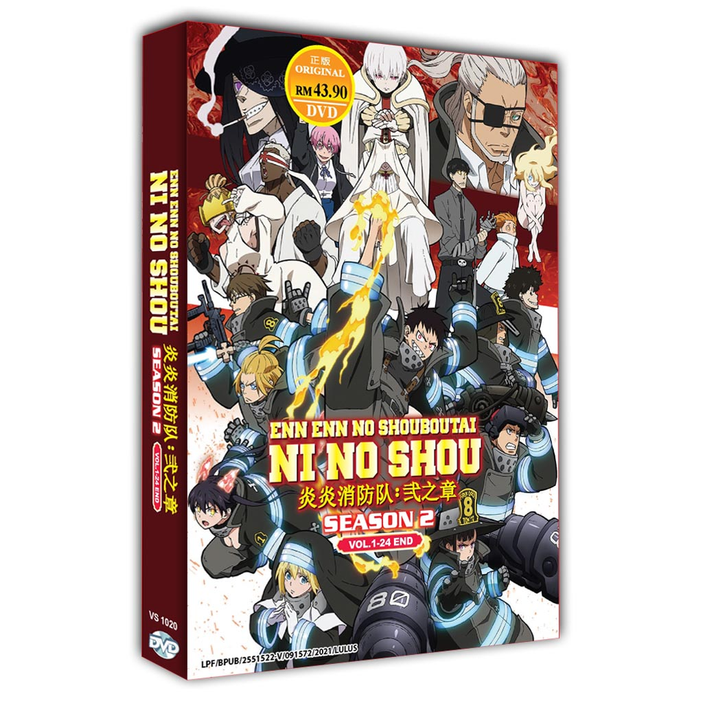 Enn Enn No Shouboutai: Ni No Shou (Season 2) Vol.1-24 End