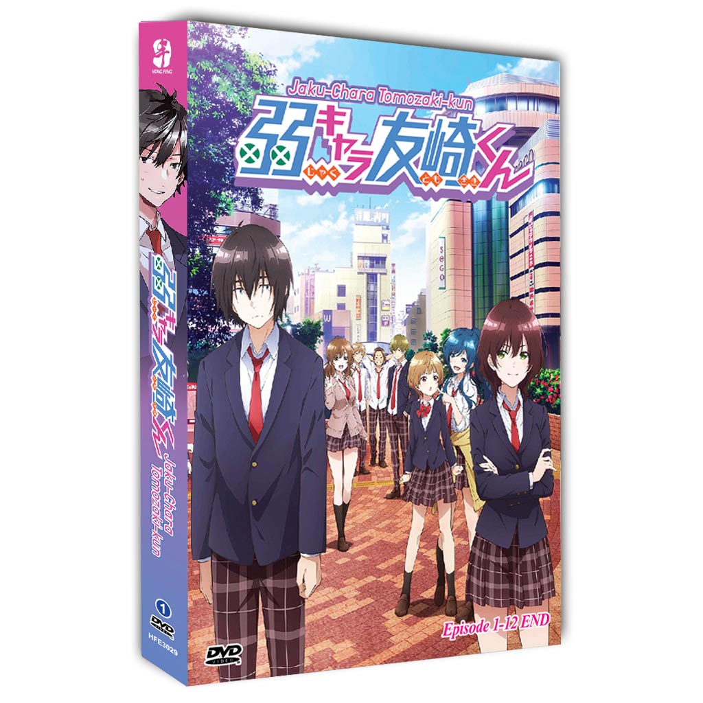 Jaku-Chara Tomozaki-Kun Vol.1-12 End DVD