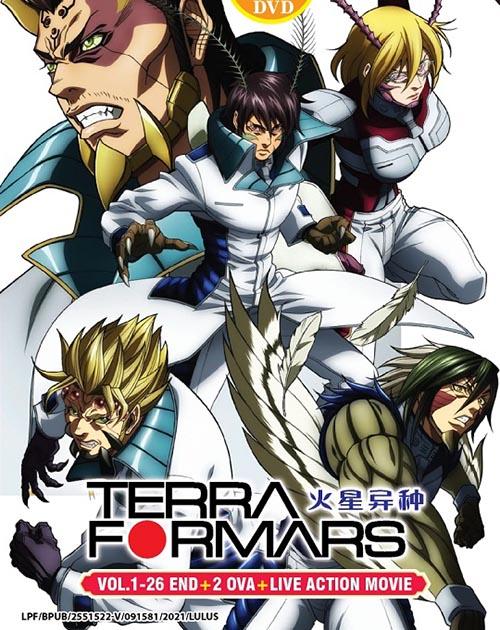 Terra Formars Vol.1-26 End - 2 Ova - Live Action Movie dvd
