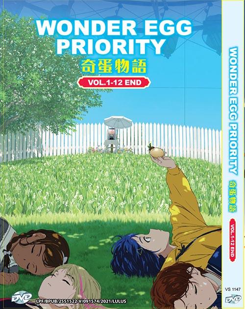 Wonder Egg Priority Vol.1-12 End DVD