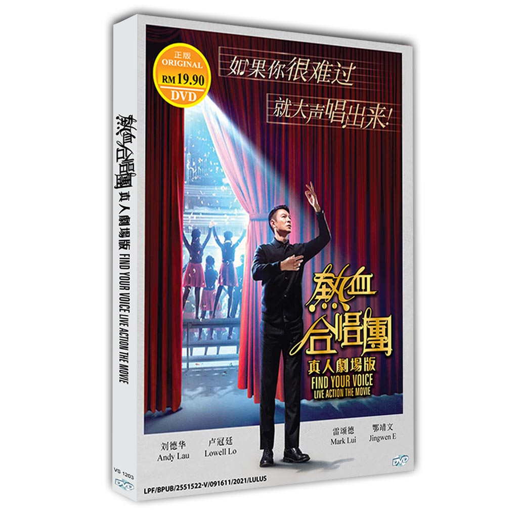 Find Your Voice Live Action The Movie DVD