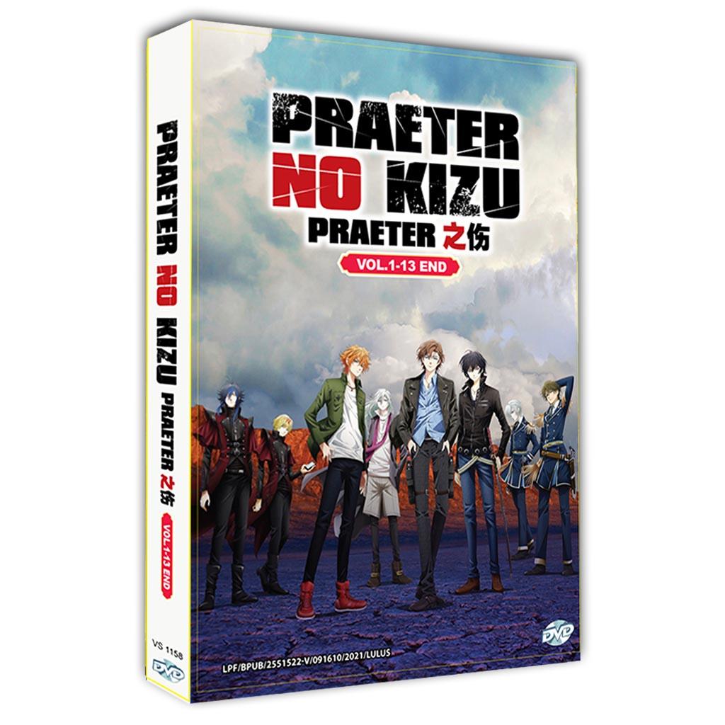 Praeter no Kizu Praeter Vol.1-13 End dvd