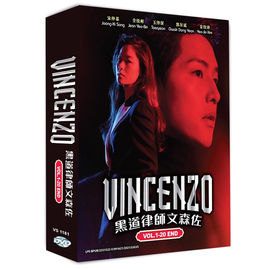 Vincenzo Vol.1-20 End DVD