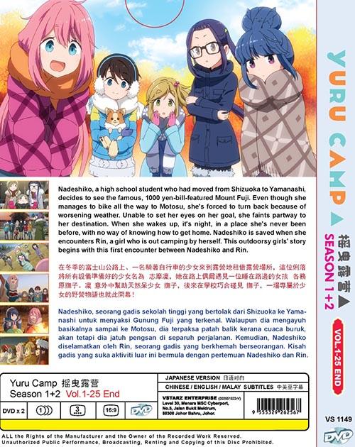 Yuru Camp Sea 1-2 Vol.1-25 End dvd