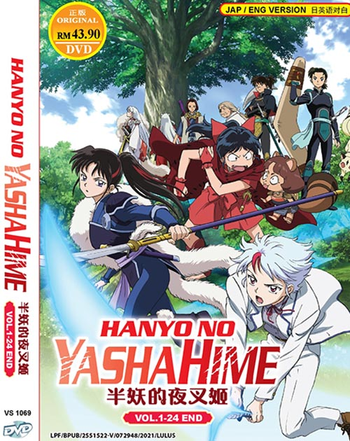 Hanyo no Yashahime Vol.1-24 End dvd