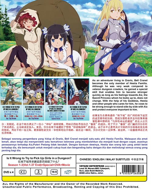 Is It Wrong to Try to Pick Up Girls in a Dungeon? Sea 1-3 Vol.1-37 End - Special - Ova - Movie dvd