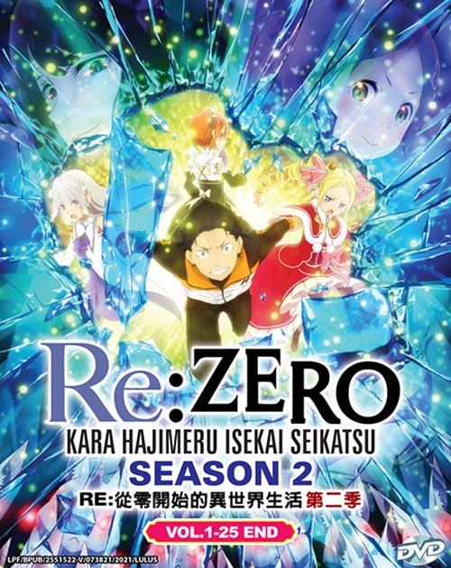 Re:Zero Kara Hajimeru Isekai Seikatsu Season 2 Re: Vol.1-25 End DVD