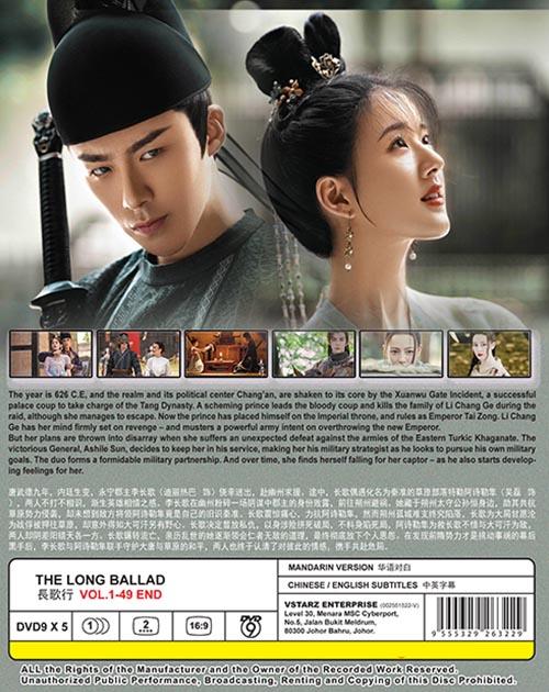 The Long Ballad Vol.1-49 End DVD
