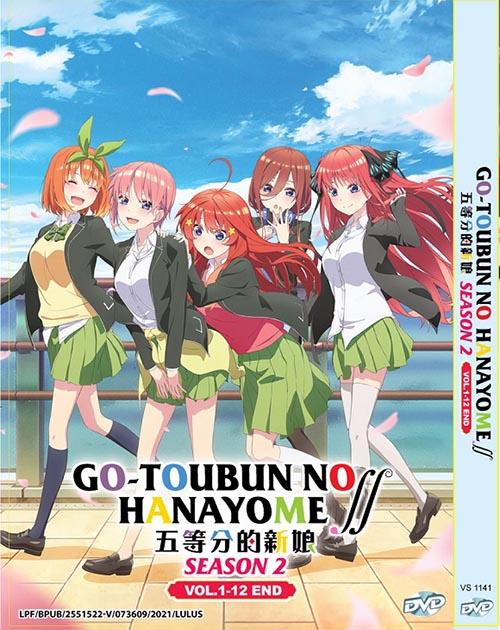 Go-toubun no Hanayome Season 2 Vol.1-12 End dvd