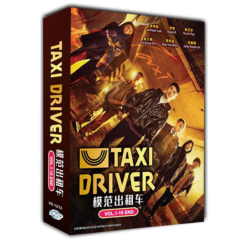 Taxi Driver Vol.1-16 End dvd