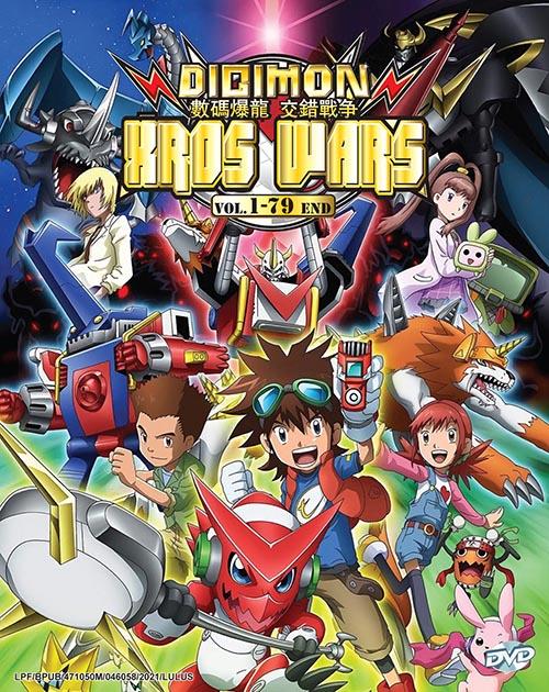 Digimon Xros Wars Vol.1-79 End DVD