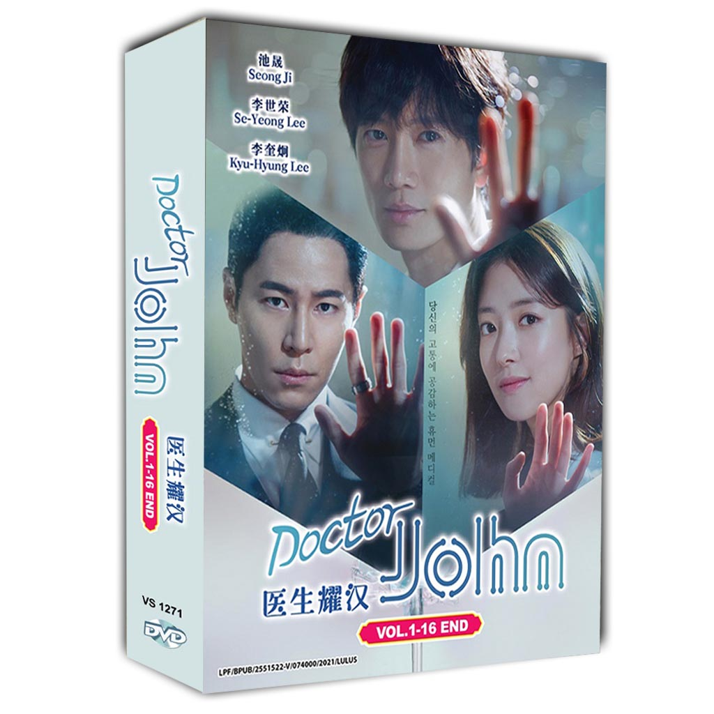 Doctor John Vol.1-16 End DVD
