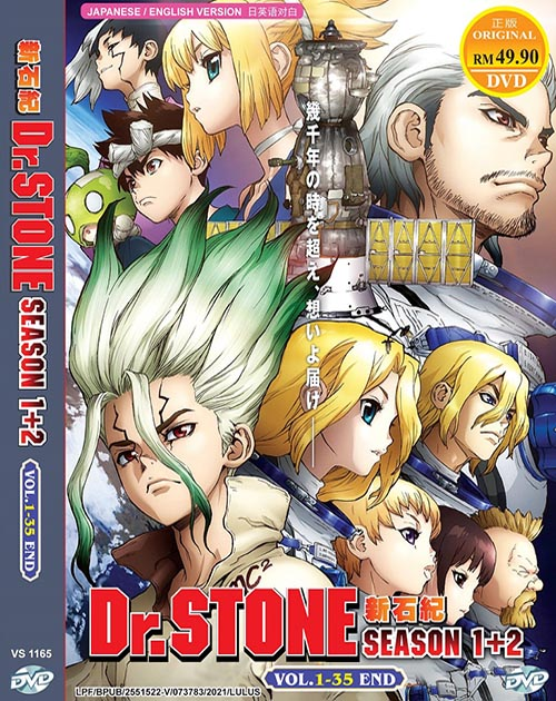 DR. Stone Season 1-2 VOL.1-35 End *Eng Dub* DVD