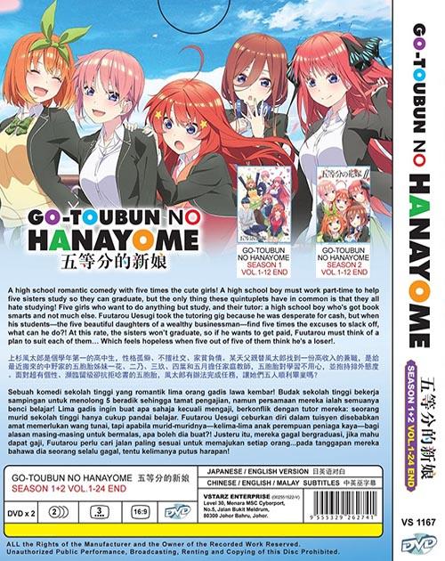 Go-toubun no Hanayome Season 1-2 Vol.1-35 End DVD
