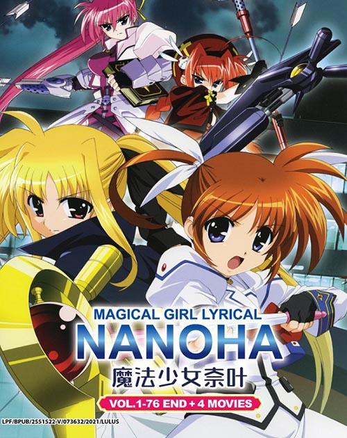 Magical Girl Lyrical Nanoha Vol.1-76 End - 4 Movies DVD