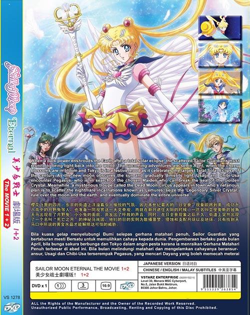 Sailor Moon Eternal The Movie 1-2