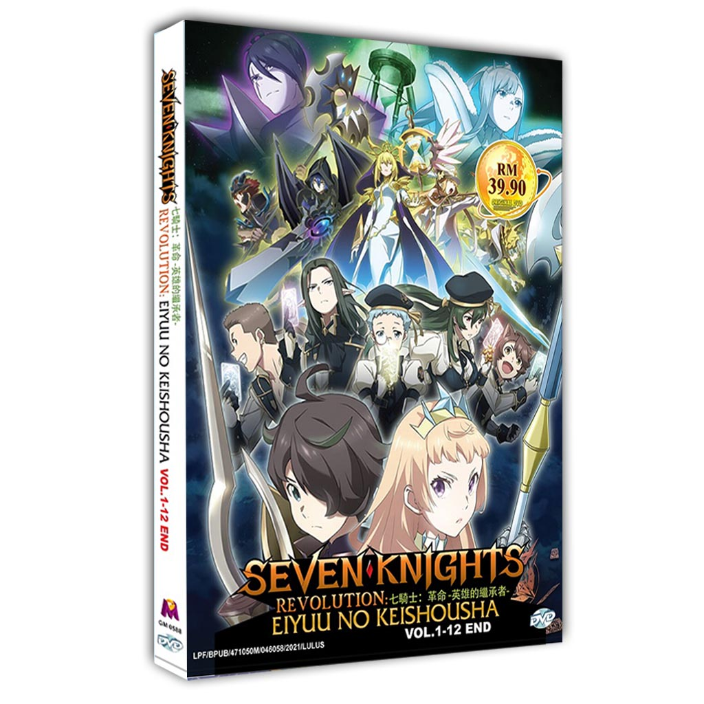 Seven Knights Revolution: Eiyuu No Keishousha Vol.1-12 End DVD
