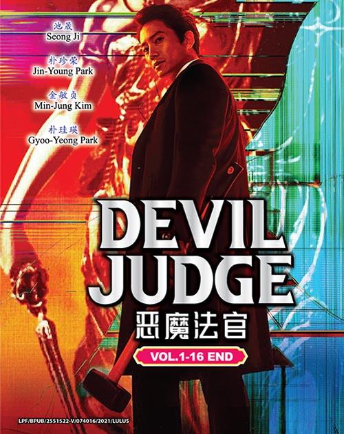 Devil Judge Vol.1-16 End DVD