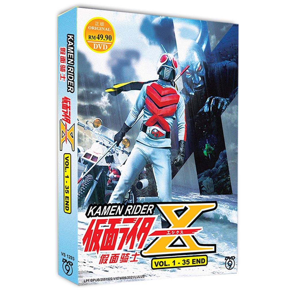 Kamen Rider X Vol.1-35 End DVD