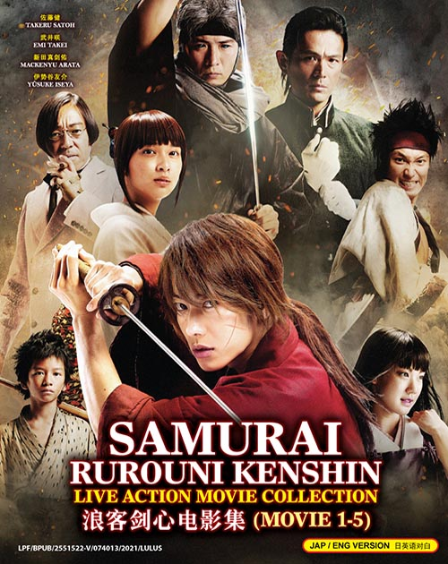 Samurai Rurouni Kenshin Live Action Movie Collection DVD