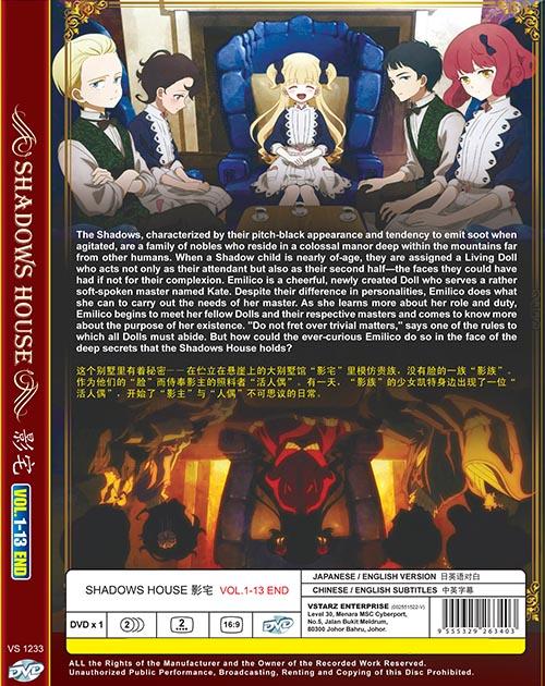 Shadows House Vol.1-13 End DVD