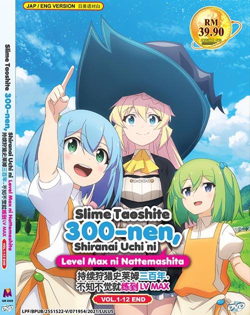 Slime Taoshite 300-Nen, Shiranai Uchi Ni Level Max Ni Nattemashita Vol.1-12 End dvd