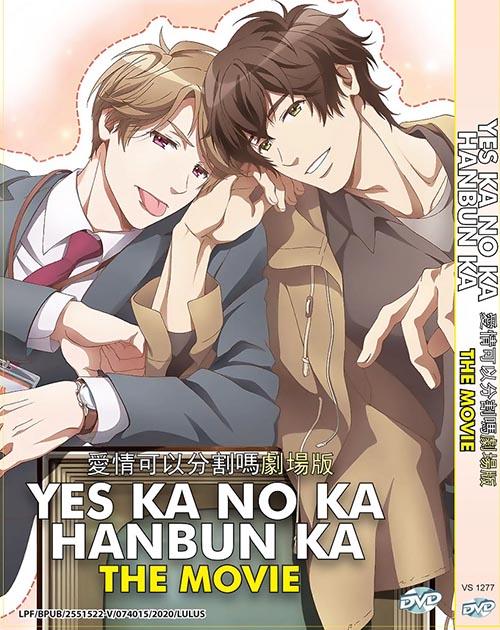 Yes Ka No Ka Hanbun Ka The Movie DVD