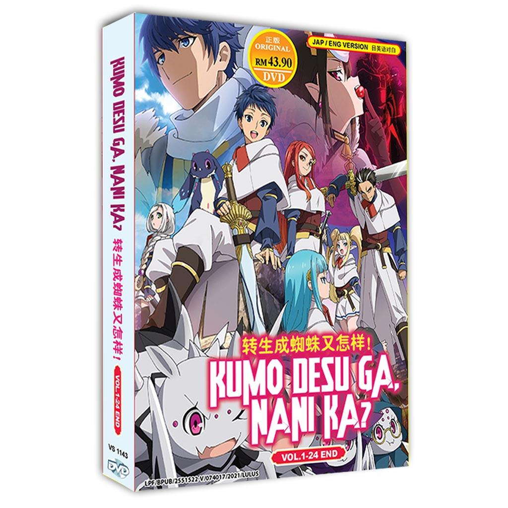Kumo desu ga, Nani ka? Vol.1-24 End dvd