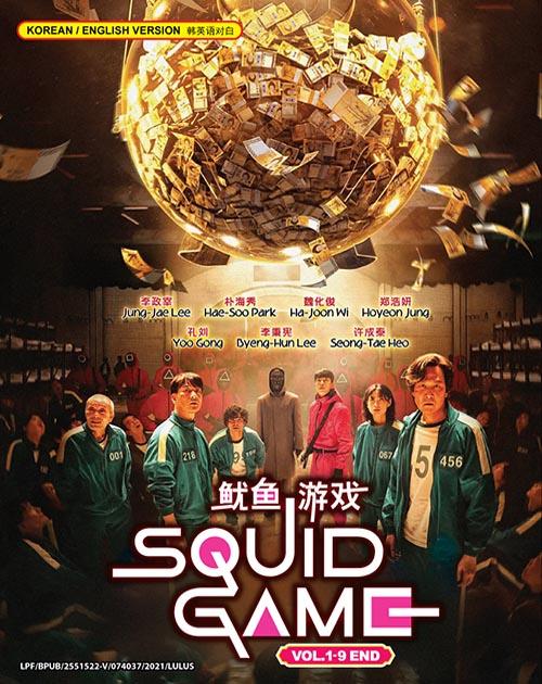 Squid Game Vol.1-9 End DVD