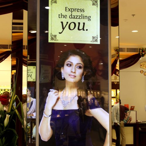 GRT Jewellers 2 - Retail Stores