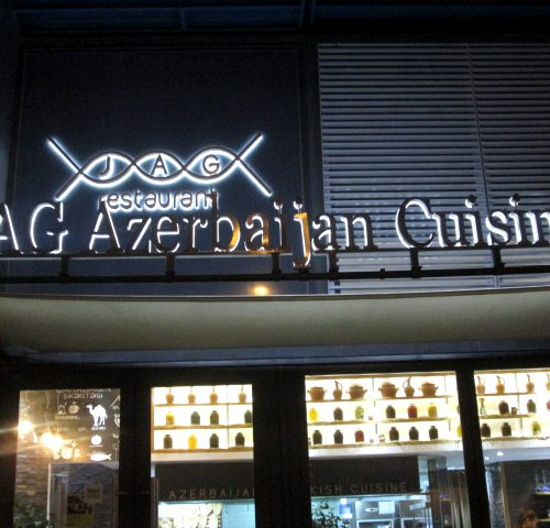 JAG Azerbaijan Cuisine